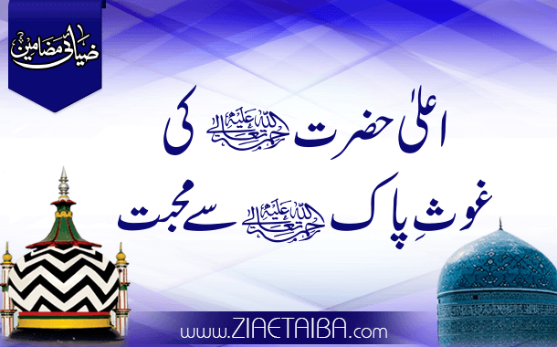 Islamic Website Banner-04